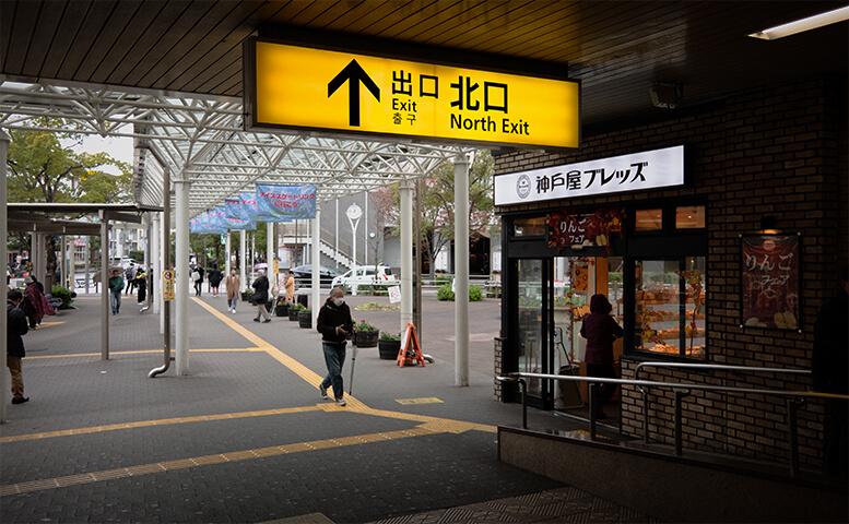 ドローンスクールジャパン 東京中目黒校の最寄り駅