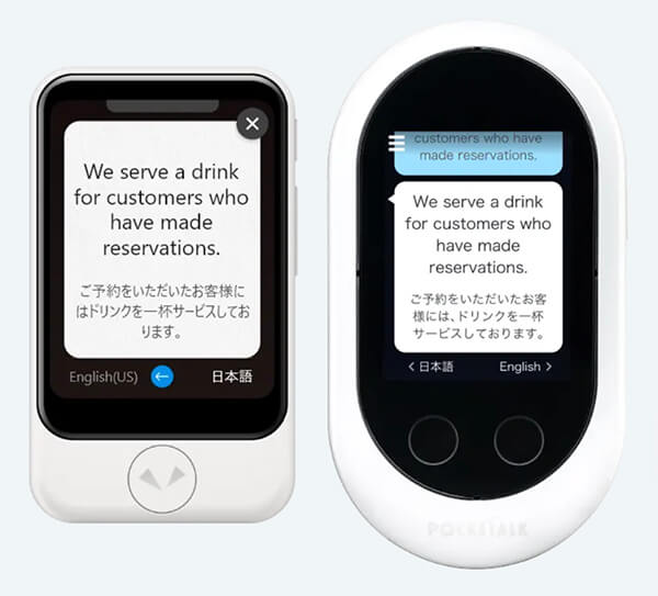 2019年発売の新型Pocketalk s